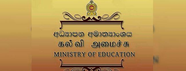 பலி கொடுக்கப்பட்ட 227 சிறுவர்களின் உடல் எச்சங்கள் கண்டுபிடிப்பு