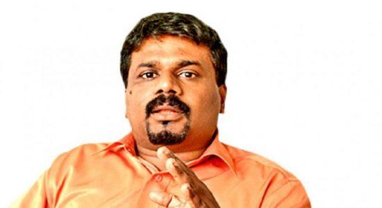 ஜனாதிபதி வேட்பாளராக மக்கள் விடுதலை முன்னணி தலைமையிலான கூட்டமைப்பினால் அநுர குமார திசாநாயக்க தெரிவு