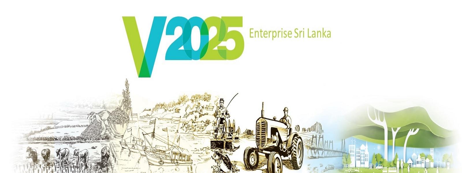 Enterprise Sri Lanka திட்டத்தின் கீழ் 91 மில்லியன் ரூபா கடன் உதவி
