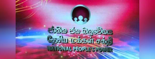 மக்கள் விடுதலை முன்னணியின் தேர்தல் பிரசார நடவடிக்கைகள் முதலாம் திகதி முதல்