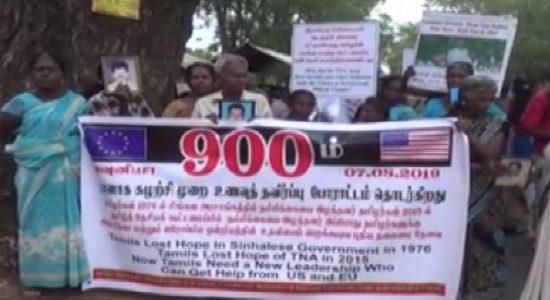 காணாமல் ஆக்கப்பட்டோரது உறவினர்களில் உணவு தவிர்ப்பு போராட்டம் 900 நாட்களை எட்டியது