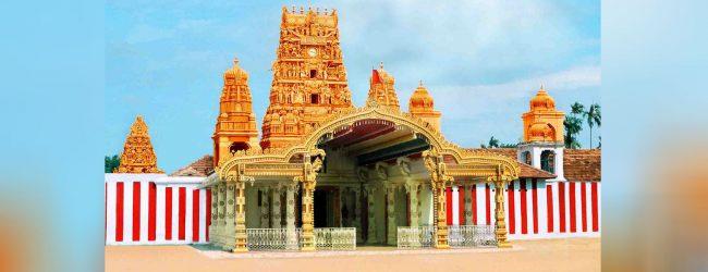 பாதுகாப்பு நடவடிக்கைகளில் தலையிட முடியாது: நல்லூர் கோவில் நிர்வாகம் அறிவிப்பு