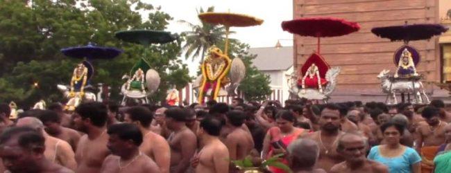 12 பாடசாலைகள் மூன்றாம் தவணை கல்வி நடவடிக்கைகளுக்காக 2 ஆம் திகதி திறக்கப்படாது