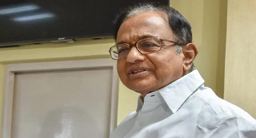 இந்தியாவின் முன்னாள் நிதியமைச்சர் ப. சிதம்பரம் கைது