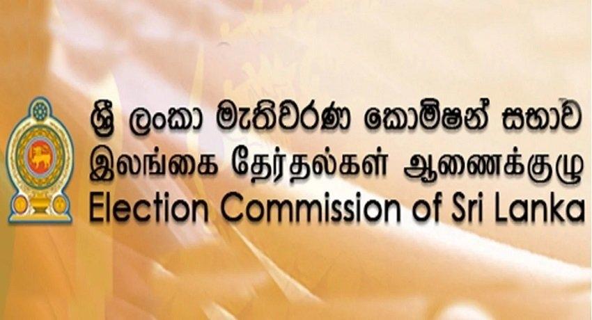 அரசியல் கட்சிகளுக்கு தேர்தல்கள் ஆணைக்குழுவின் அறிவுறுத்தல்
