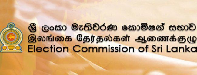 ஜனாதிபதி தேர்தலுக்கான அதிகாரம் தேர்தல்கள் ஆணைக்குழுவிற்கு