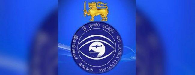 SOFA மற்றும் MCC ஒப்பந்தங்கள் தொடர்பில் பரிசீலிக்கத் தயார்: பொதுஜன பெரமுன