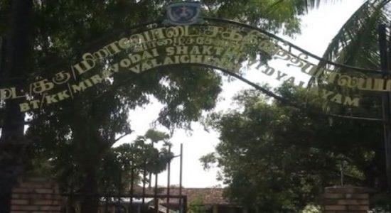 மட்டக்களப்பு பாடசாலை மீது அடையாளம் தெரியாதோர் தாக்குதல்: மாணவர்கள் இருவர் காயம்