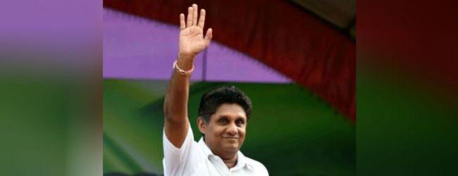ஐக்கிய தேசியக் கட்சியின் ஜனாதிபதி வேட்பாளராக சஜித் பிரேமதாச தெரிவு