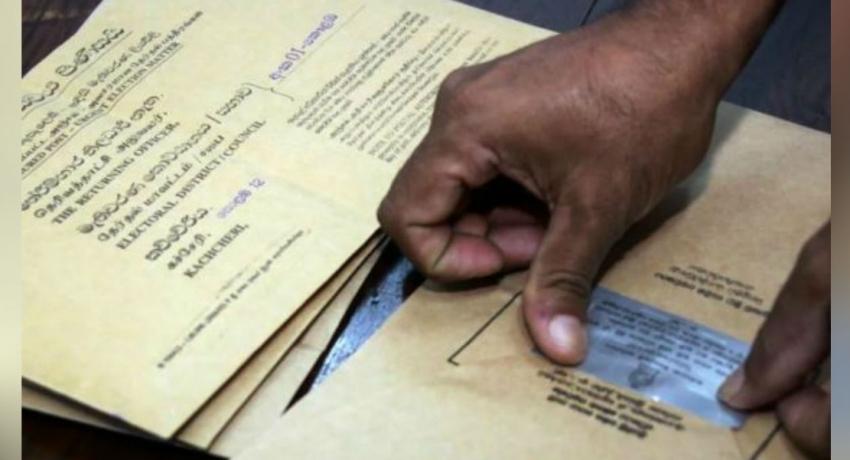 எல்பிட்டிய பிரதேச சபை தேர்தல்: 1300 தபால் மூல விண்ணப்பங்கள் கிடைத்துள்ளன
