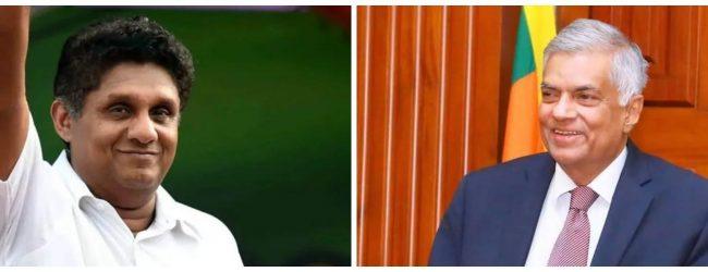ரணில் – சஜித் இடையிலான சந்திப்பில் முன்னேற்றம்: ஜனாதிபதி வேட்பாளர் தொடர்பிலான அறிவிப்பு விரைவில்