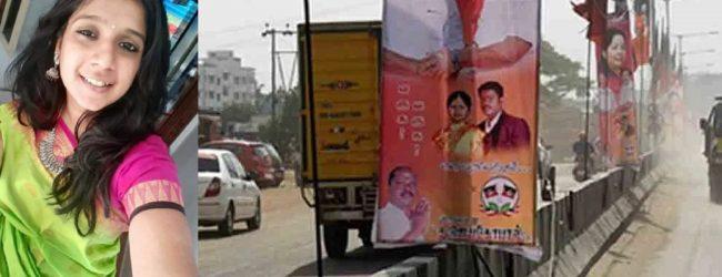 சென்னையில் பேனர் சரிந்து வீழ்ந்து விபத்து: இளம்பெண் பலி