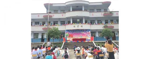 சீனாவில் 8 ஆரம்ப பாடசாலை மாணவர்கள் குத்திக் கொலை