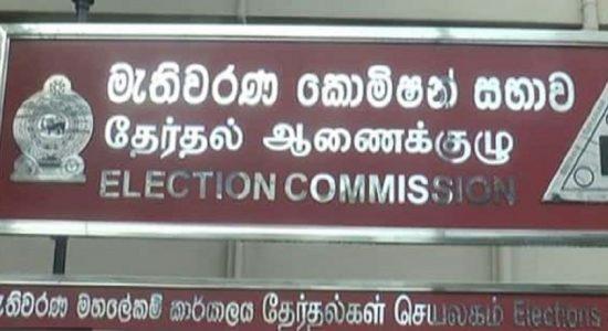 ஜனாதிபதித் தேர்தலுக்காக 6 வேட்பாளர்கள் கட்டுப்பணம் செலுத்தியுள்ளனர்