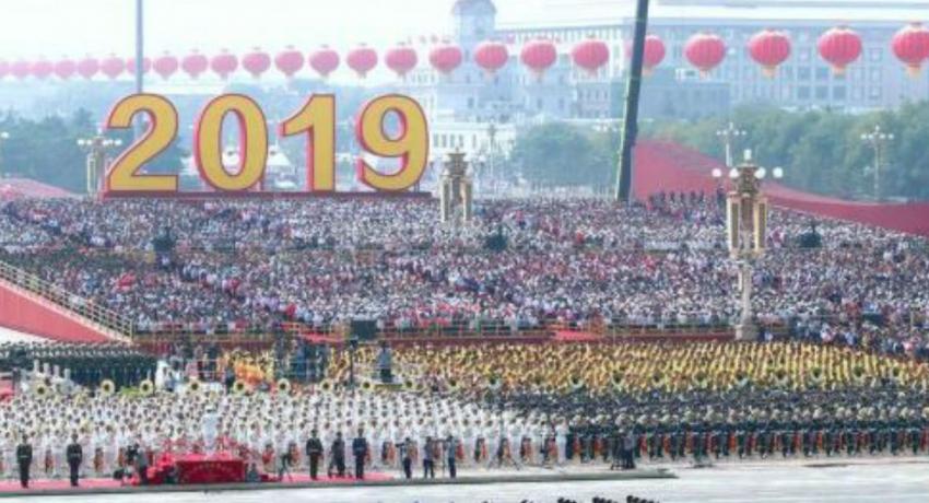 சீனாவின் 70ஆவது ஆண்டுவிழா இன்று
