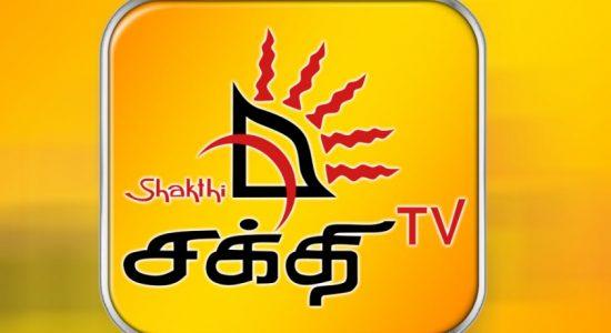 21 ஆவது பிறந்தநாளைக் கொண்டாடும் சக்தி TV