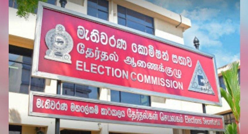 ஜனாதிபதித் தேர்தல்: ஒரு வாரத்திற்குள் 673 முறைப்பாடுகள்