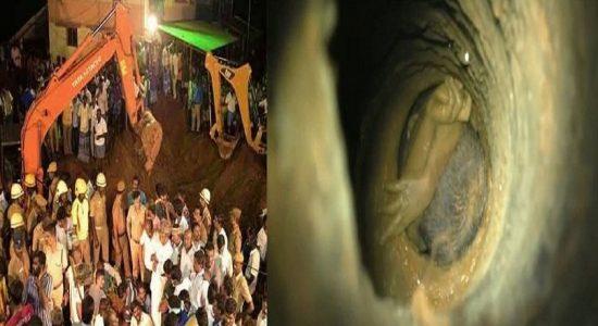 திருச்சியில் ஆழ்துளை கிணற்றில் தவறி வீழ்ந்த 2 வயது குழந்தை: 22 மணி நேரமாக மீட்புப் பணி தொடர்கிறது