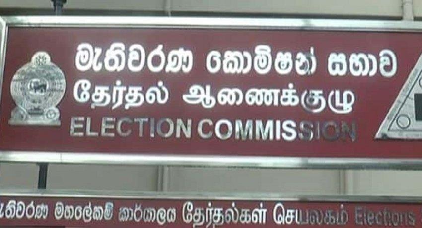 ஜனாதிபதித் தேர்தல் தொடர்பில் 513 முறைப்பாடுகள்
