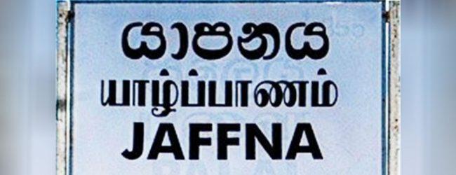 யாழ். மாவட்டத்தில் வீதி புனரமைப்புப் பணிகள் ஆரம்பம்