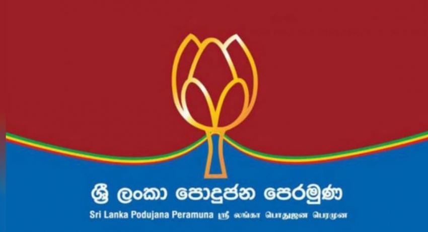 கோட்டாபயவிற்கு ஆதரவளிக்கும் கட்சித் தலைவர்கள் இடையே கலந்துரையாடல்
