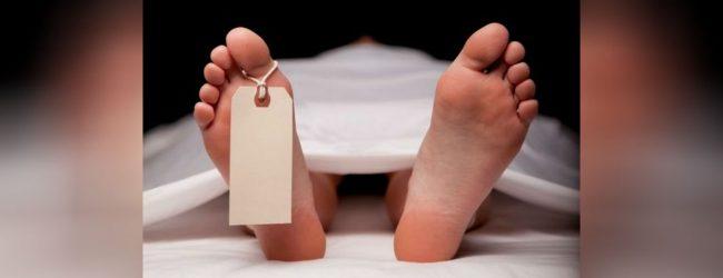 யாழ். கோண்டாவில் பகுதியில் பெண் ஒருவரின் சடலம் மீட்பு