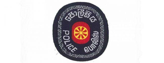 ஜனாதிபதி தேர்தலுக்காக இரண்டு விசேட நடவடிக்கை பிரிவுகள் ஸ்தாபிக்கப்பட்டுள்ளன