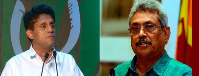 தமிழ் தேசியக் கூட்டமைப்பின் பாராளுமன்ற உறுப்பினர்கள் விசேட கலந்துரையாடல்
