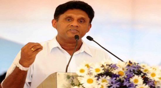 போதைப்பொருள் கடத்தல்காரர்களுக்கு மரண தண்டனை வழங்க வேண்டும்: சஜித் பிரேமதாச