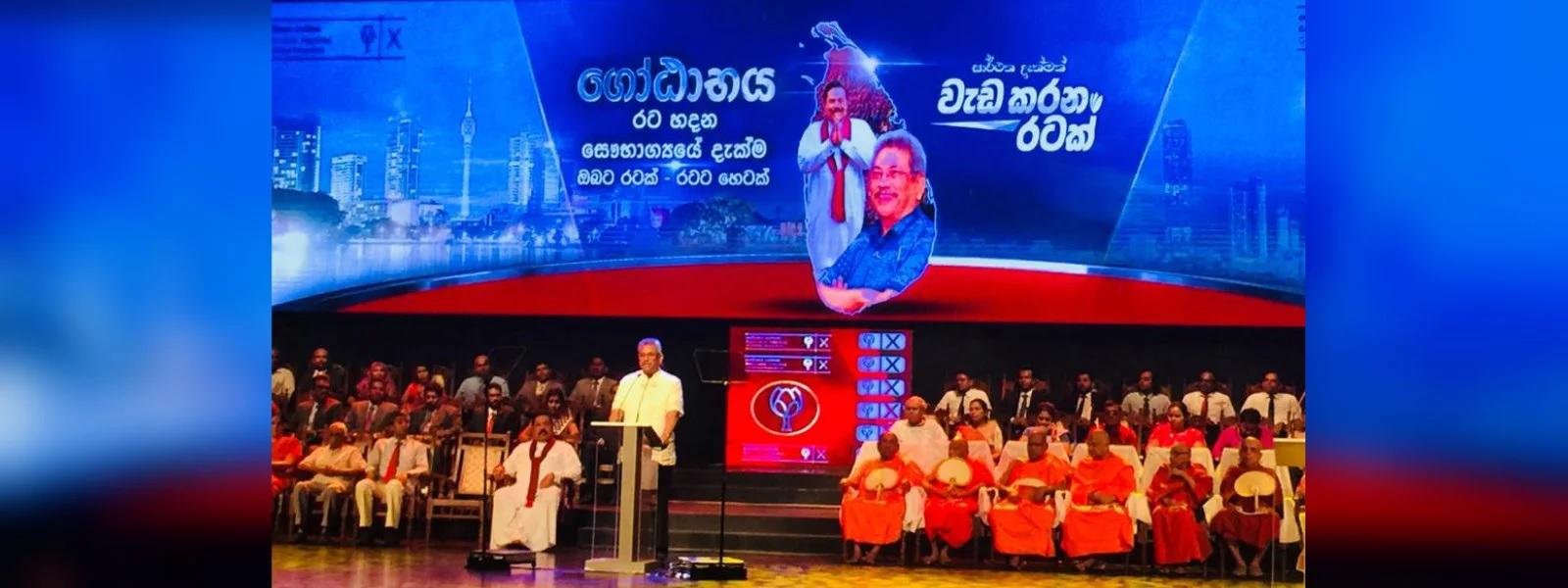 கோட்டாபய ராஜபக்ஸவின் தேர்தல் விஞ்ஞாபனம் வௌியீடு