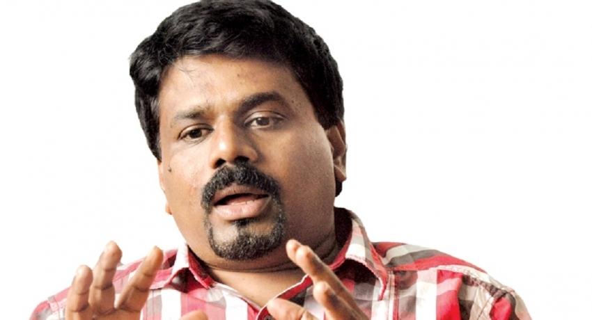 அனுரகுமார திசாநாயக்கவின் தேர்தல் விஞ்ஞாபனம் வௌியீடு