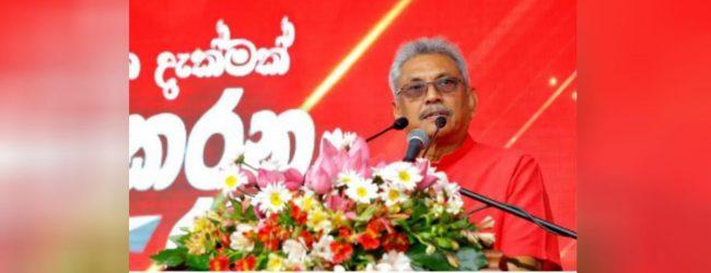 எம்மால் மட்டுமே நாட்டின் பாதுகாப்பை மீண்டும் உறுதிப்படுத்த முடியும் – கோட்டாபய ராஜபக்ஸ