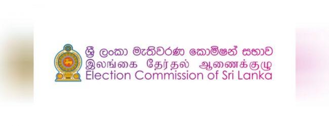 தேர்தல் சட்டம் மீறப்பட்டமை தொடர்பில் 3 அரச அதிகாரிகள் மீது குற்றச்சாட்டு