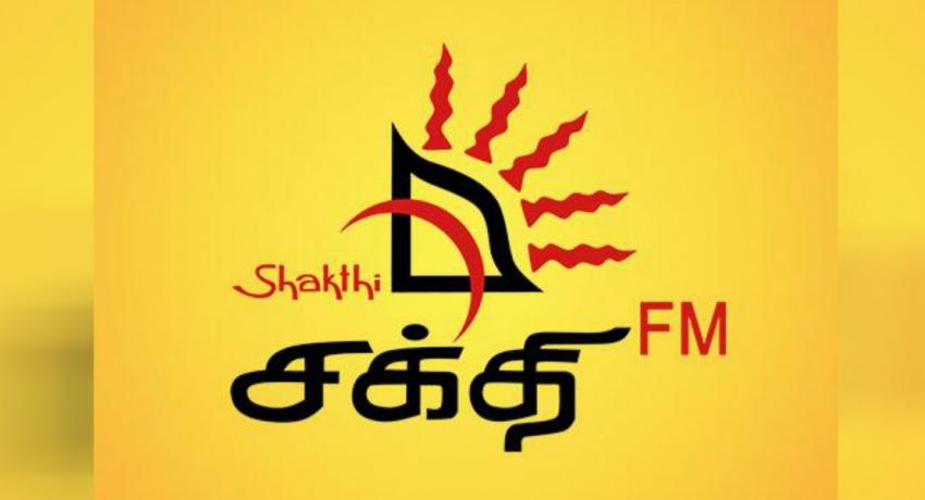 21ஆவது அகவையில் தடம் பதிக்கும் சக்தி FM