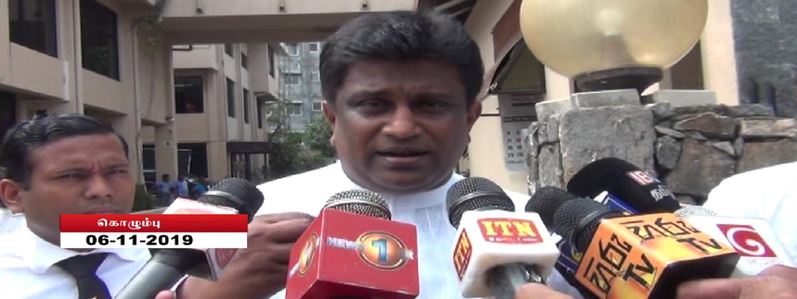 அவசர அழைப்பு இலக்கம் முடக்கம்: புதிய ஜனநாயக முன்னணி தேர்தல்கள் ஆணைக்குழுவில் முறைப்பாடு