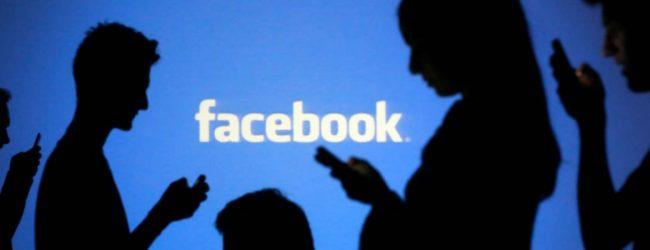 Facebook களியாட்ட நிகழ்வு சுற்றிவளைப்பு ; 28 பேர் கைது