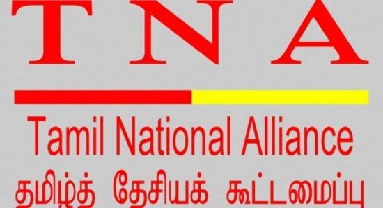 தமிழ் தேசியக் கூட்டமைப்பு சஜித்திற்கு ஆதரவு