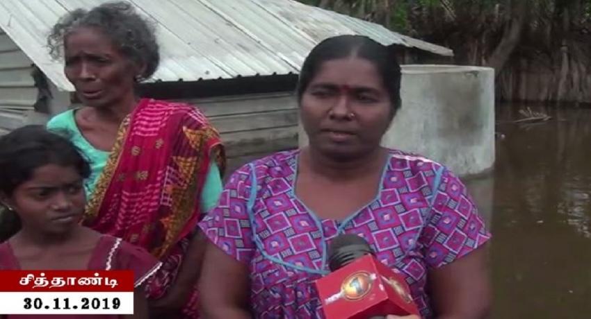 நாடளாவிய ரீதியில் கடும் மழை: மட்டக்களப்பில் ஆயிரத்திற்கும் மேற்பட்டோர் பாதிப்பு