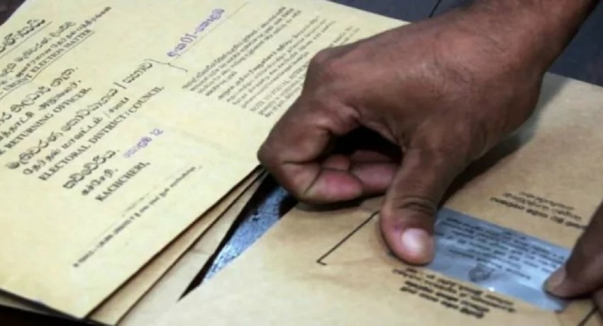 ஜனாதிபதித் தேர்தல்: தபால் மூல வாக்களிப்பு இன்றும் முன்னெடுப்பு