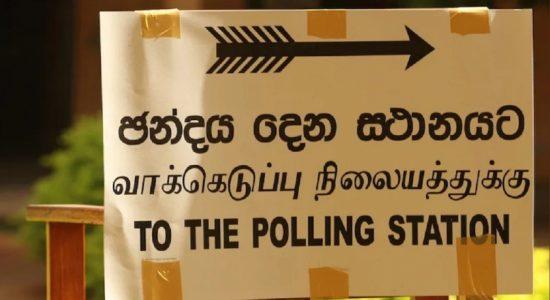 தேர்தல் நடவடிக்கைகளுக்கு கொழும்பிலிருந்து 2000 உத்தியோகத்தர்கள் நியமனம்