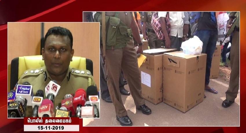ஜனாதிபதி தேர்தல்: வாக்காளர்கள் தெரிந்துகொள்ள வேண்டியவை
