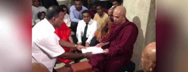 ஜனாதிபதி வேட்பாளர்களுக்கு தேர்தல்கள் ஆணைக்குழு அழைப்பு