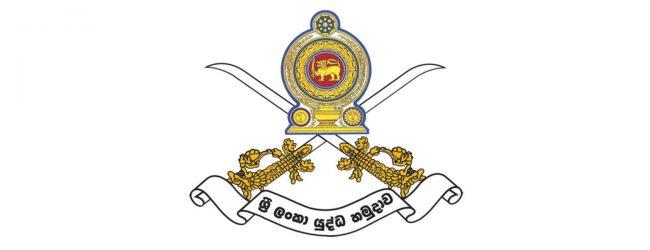 அமைதி காக்கும் பணிகளுக்காக 243 இராணுவத்தினர் மாலி பயணம்