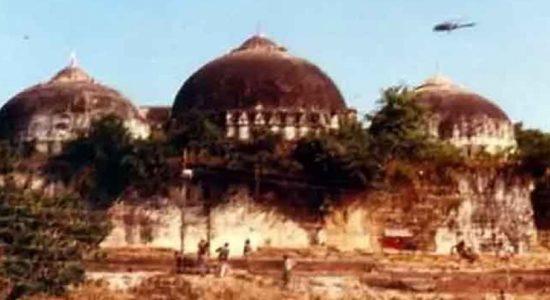 பாபர் மசூதி நிலம் தொடர்பான வழக்கின் தீர்ப்பு அறிவிப்பு