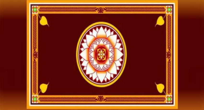 புதிய ஜனாதிபதி கோட்டாபய ராஜபக்ஸவிற்கான கொடி அறிமுகம்