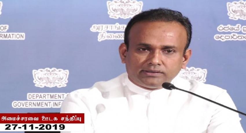அரசியல் பழிவாங்கலுக்கு உள்ளானவர்கள் தொடர்பில் ஆராய விசேட குழு நியமிக்கப்படவுள்ளது