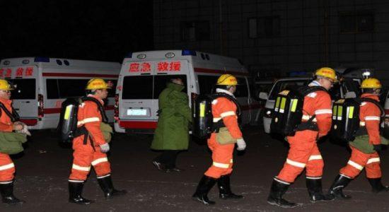 சீனாவில் நிலக்கரி சுரங்கத்தில் வாயு கசிந்து ஏற்பட்ட வெடி விபத்தில் 15 பேர் உயிரிழப்பு