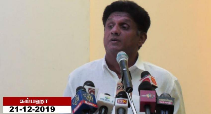 சிங்கப்பூர் வர்த்தக உடன்படிக்கையை இல்லாமல் செய்ய வேண்டும் – சஜித் பிரேமதாச