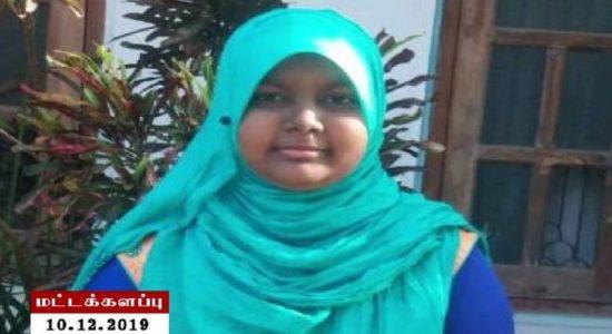 மட்டக்களப்பு போதனா வைத்தியசாலையின் கவனயீனத்தால் உயிரிழந்த 14 வயது சிறுமி