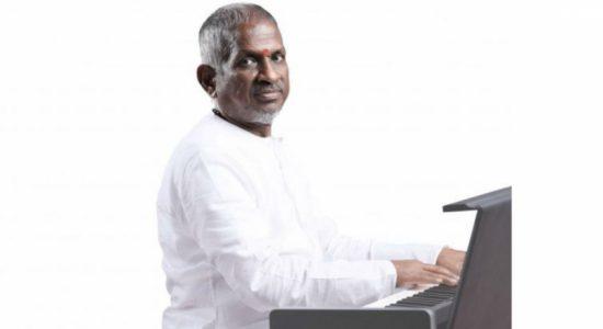 இசைஞானி இளையராஜாவிற்கு ஹரிவராசனம் விருது